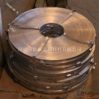 广西2024-T4氧化铝带,五金加工专用铝带厂家