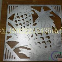 雕刻铝单板雕花铝单板镂空铝单板