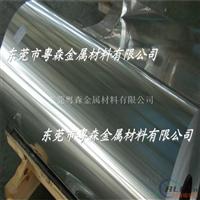 进口美铝1100镜面铝卷 1050高镜面铝板