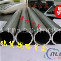 无锡供应5082无缝铝管 2A12进口铝管批发
