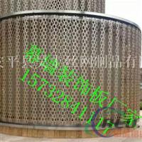 建筑幕墙装饰穿孔铝板-奥迪外墙装饰板