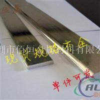 天津6082-T6铝排,1100高导电纯母铝排