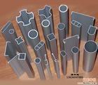 6063A异形国标铝管 工业异形铝管定做