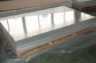 焦作1060铝卷板拉丝铝板