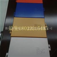 2.5厚铝单板价格