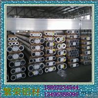 铝合金管6061铝合金管