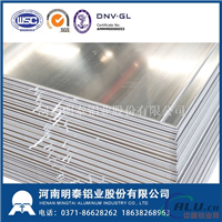 明泰6082铝板用于阀门零件市场热销