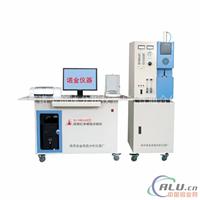 厂家直销元素分析仪,高频红外碳硫分析仪