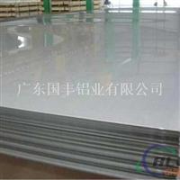 1060-O態拉伸鋁板