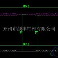 生产销售分体式电源盒