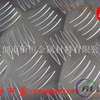 广东热销6063氧化铝板5052花纹铝板