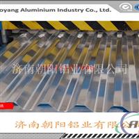 瓦楞板-铝制屋面铝瓦