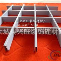 铝格栅每平米价格铝格栅供应商报价
