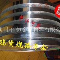 电缆用2024铝带、耐腐蚀6063五金冲压用铝带