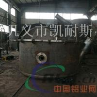 真空吸铝抬包5-14吨、吸铝管、抬包配件