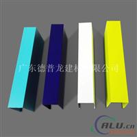 铝方通厂家供应、铝方通造型厂家