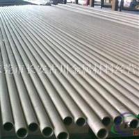 6061系铝管生产厂家、高强度铝管价格