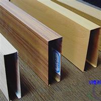 厂家直销优质木纹铝方通