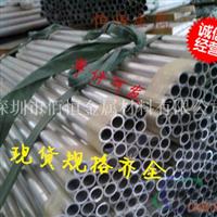武汉6063-T6大直径铝管,2024小铝管批发