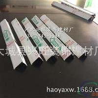 珠光邊角覆膜厚度 鋁質收邊條用途