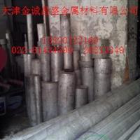 綏化標準6082鋁方棒、鋁板,6061T6鋁板、2024鋁棒