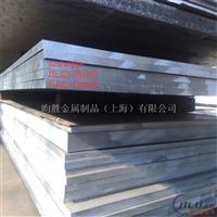 2A06    铝板铝棒    过磅2A06材料