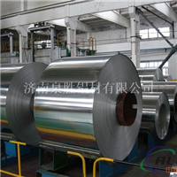 保温铝皮 0.6mm厚保温铝皮 泉胜低价供应