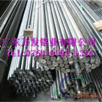 1060高纯度铝棒,小直径铝棒化学成分