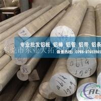 进口高耐磨铝棒 6061T6铝棒报价