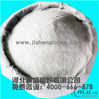 國標焊材專用鋁鎂合金粉廠家直銷價格優惠