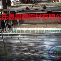 河北阳光房铝合金型材机柜型材