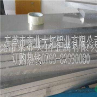 2A12铝板密度 2A12铝板硬度