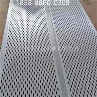 新款日产启辰4S店镀锌钢板吊顶18588600309