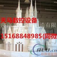 山西泡沫模具雕刻机 铝板模具雕刻机多少钱