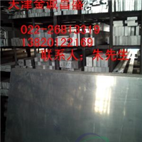 龙岩标准6082铝方棒、铝板,6061T6铝板、2024铝棒