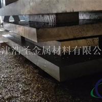 厂家直销2a12铝板,超厚合金铝板