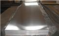 5052铝板市场价格