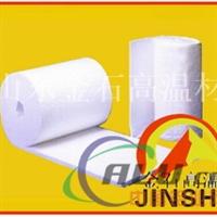 供应锆铝硅酸铝陶瓷纤维毯