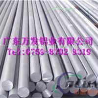 国标5056氧化铝棒生产商