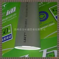 贵州贵阳铝合金衬塑PPR复合管厂家