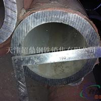 河南6061铝管6061合金铝管铝方管