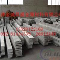 兰州标准6082铝方棒、铝板,6061T6铝板、2024铝棒