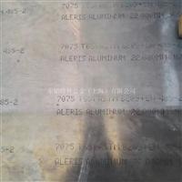 5A43铝型材 西南铝业胚料提供非标轧制