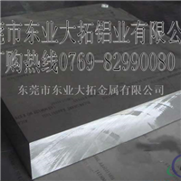 批发加工不变形2A11铝板