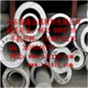 6063T5      30x7铝管