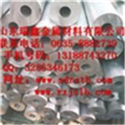 6063T5      30x4铝管