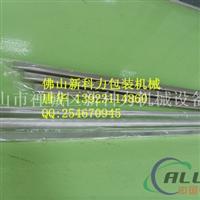 单条装钢管包装机,KLT250X管材包装机