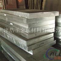 供应6061铝板 中厚铝板