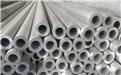 6063铝管价格  小直径铝管