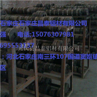 走线架铝合金4C固线器型材